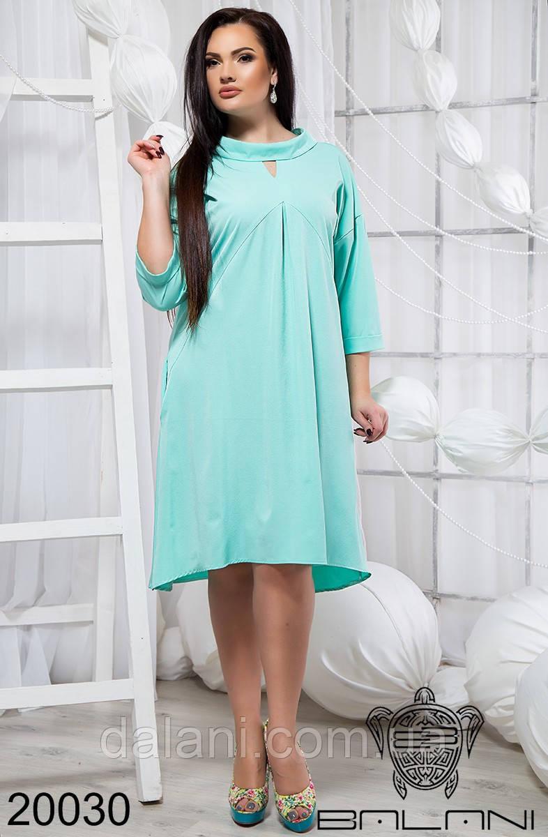 Ментоловое платье свободного кроя батал