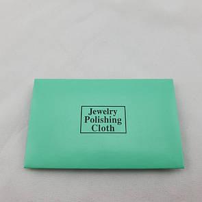 Салфетка для чистки / полировки изделий из серебра