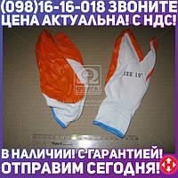 ⭐⭐⭐⭐⭐ Перчатки рабочие прорезиненные повышенной прочности (Дорожная Карта)  DK-PR2