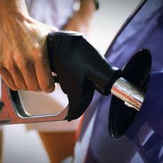 Бензиновое топливо