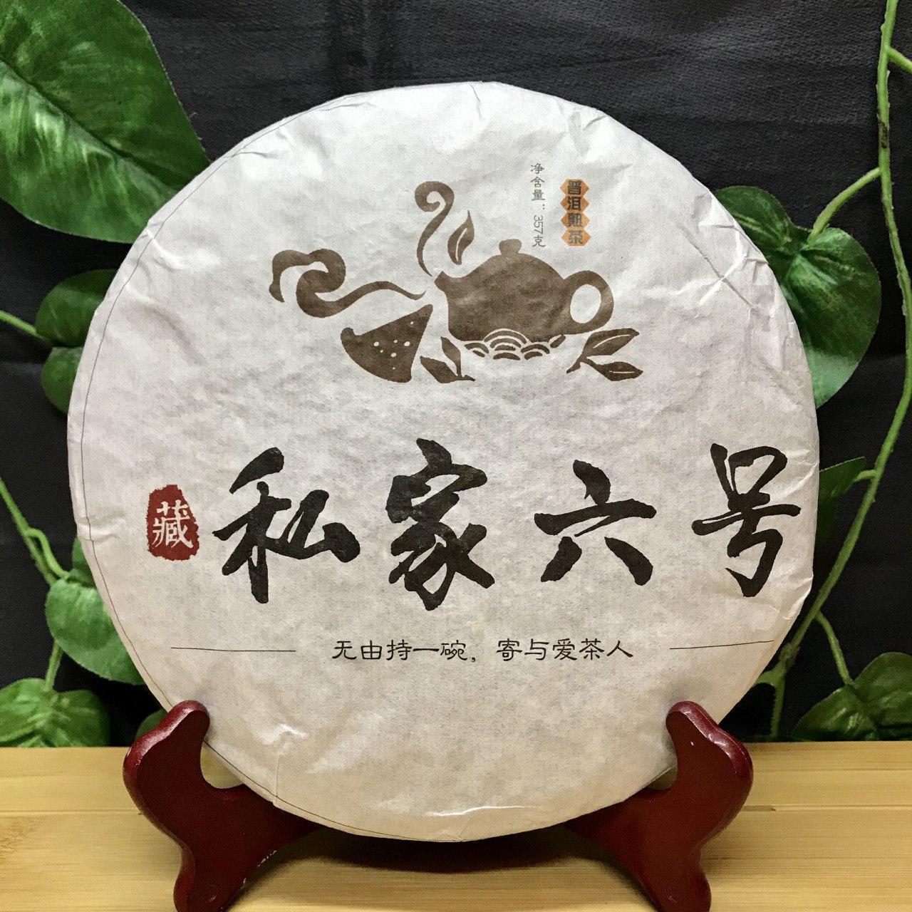 Выдержанный чай Шу Пуэр, 357 г