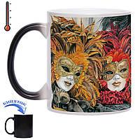 Чашка-хамелеон Венецианский Карнавал 330 мл