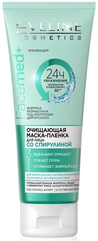 Маска-пленка для лица очищающая Eveline Facemed+ Spirulina Peel Off 3в1