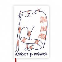 Блокнот з Котиком