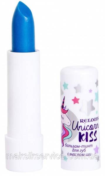 Тинт-бальзам для губ Relouis Unicorn Kiss с маслом ши