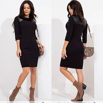 Платье DO-2765