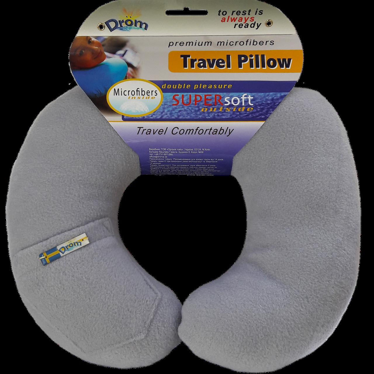 Подушка для путешествий DROM Светло-серый (12002)