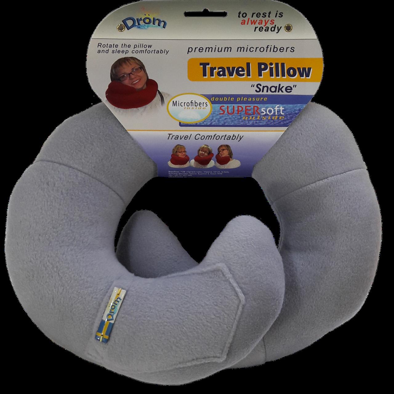 Подушка для путешествий DROM змейка Светло-серый (11002)
