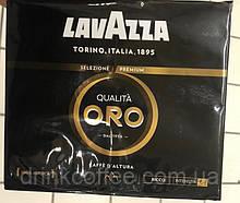 Кофе молотый Lavazza Qualita Oro d'Altura, 100% Арабика, Италия, 250g