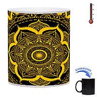Чашка-хамелеон Жёлтая мандала 330 мл