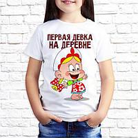 Футболка для девочки. Печать принта на футболках