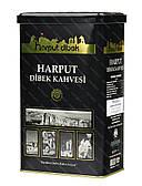 Турецкий кофе молотый Harput Dibek 500 г