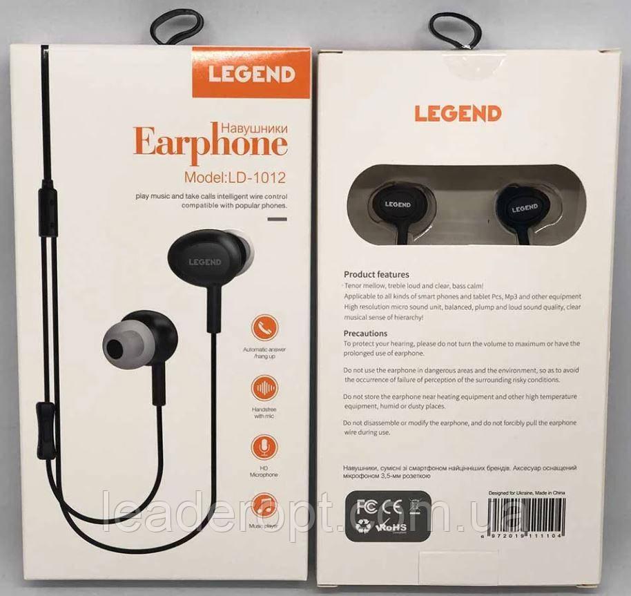 [ОПТ] Навушники вакуумні дротові Legend LD1012 з мікрофоном