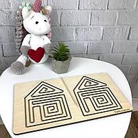 Деревянная межполушарная доска для детского развития «Домик», фото 1