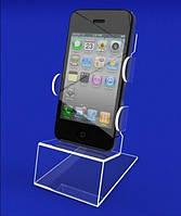 Підставка під мобільний телефон на вітрину