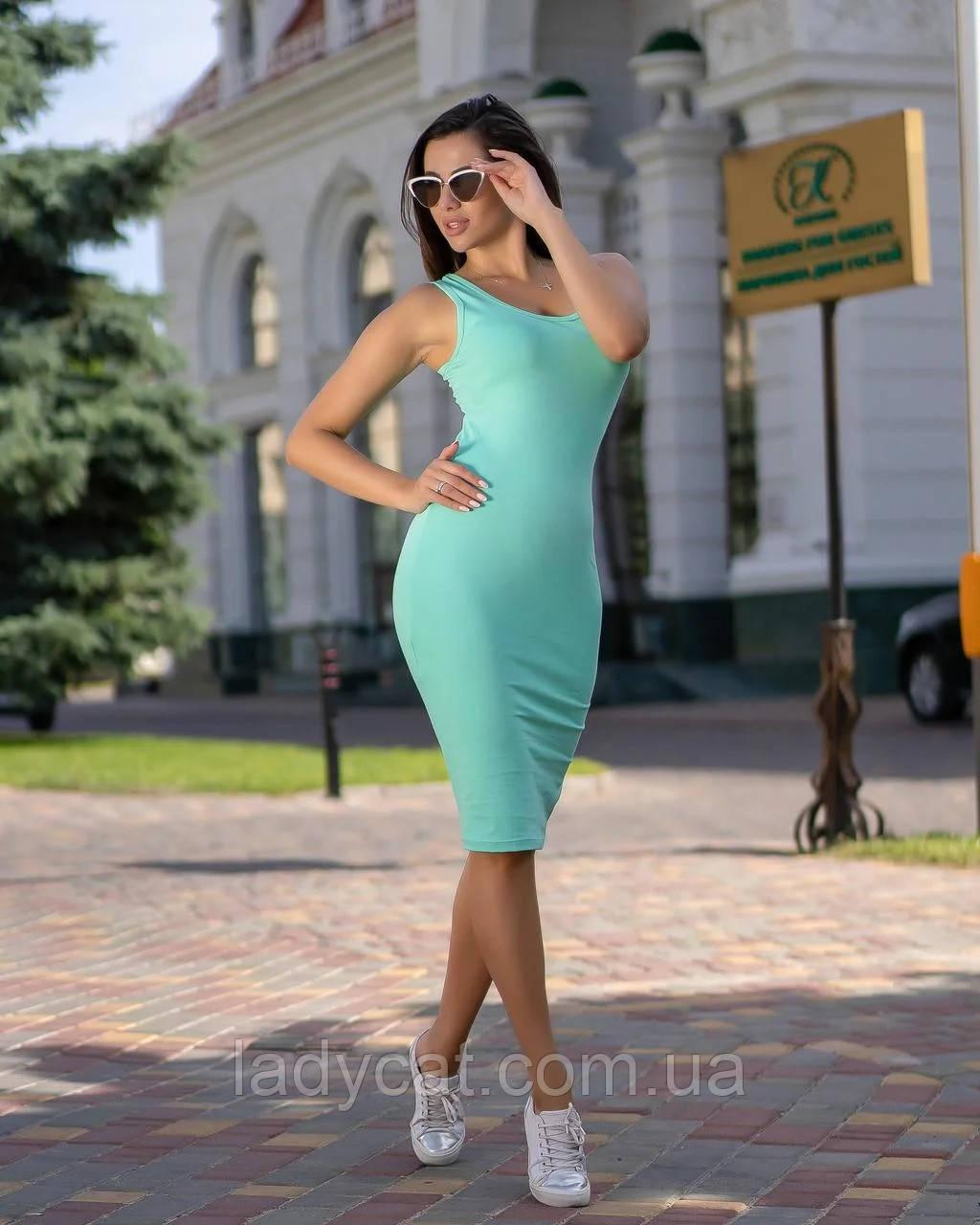 Летнее облегающее платье  до колен