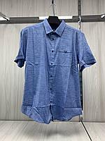 Мужская рубашка Amato. AG.KG19638-2-v06. Размеры: L,XL,XXL.