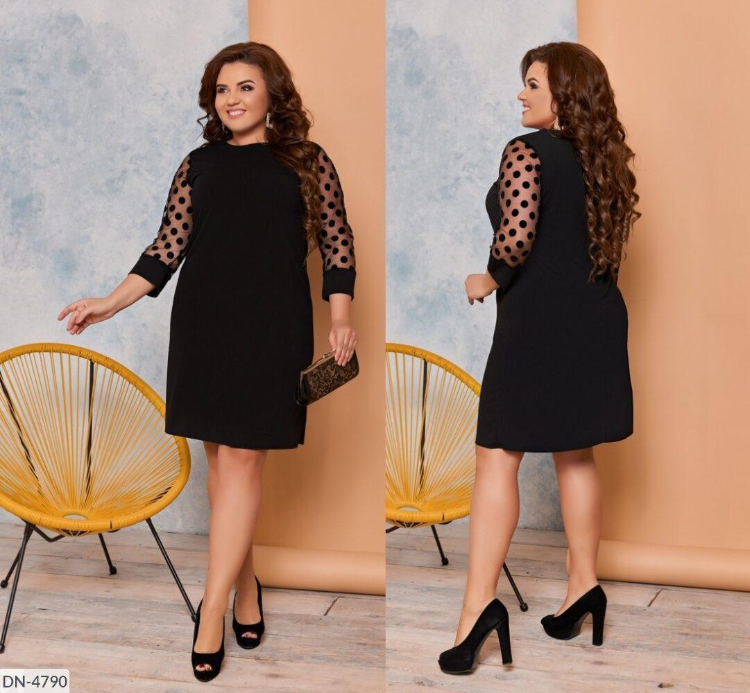 Стильное платье   (размеры 48-54) 0235-53