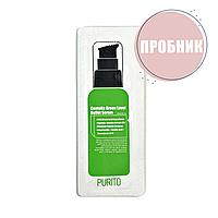 Сыворотка для лица с центеллой PURITO Centella Green Level Buffet Serum, пробник