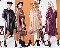 Стильное платье из эко кожи с ассиметричным низом /разные цвета, 42-48, ST-57440/