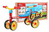 Беговел детский 4 колеса Технок 4739 байк детский