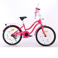 Велосипед детский PROF1 20д. XD2092 малиновый