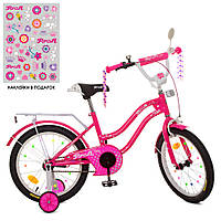 Велосипед детский PROF1 18д. XD1892 розовый