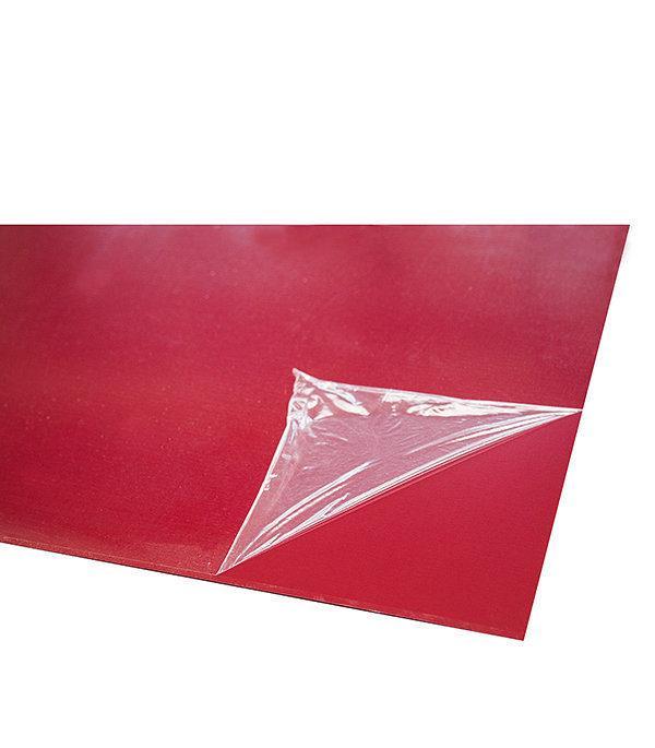 Гладкий лист 0,7 мм RAL 3011
