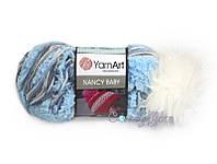 YarnArt Nancy Baby, Голубой №342
