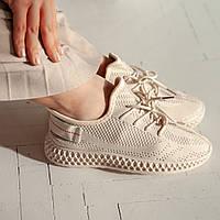 Жіночі кросівки Inshoes бежеві