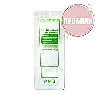 Крем для кожи вокруг глаз с центеллой PURITO Centella Green Level Eye Cream, пробник