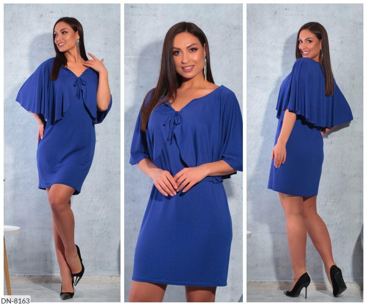Стильное платье   (размеры 46-60) 0235-64