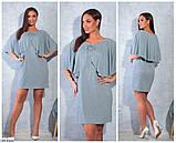 Стильное платье   (размеры 46-60) 0235-64, фото 2