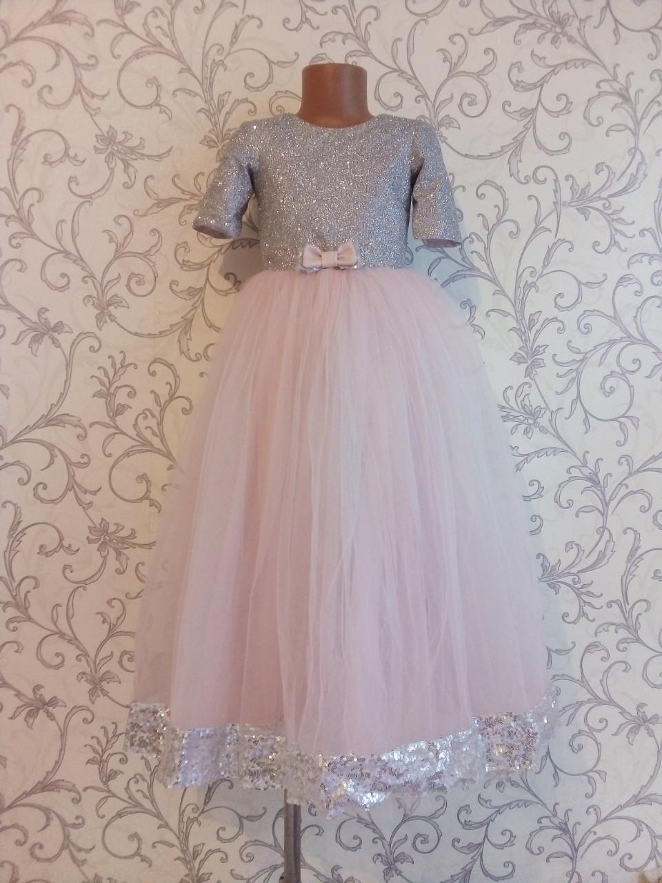 Детское платье праздничное для девочки Модняша от 3 до 8 лет серо-розовое 511