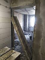 Расширение проема,монолит,железобетон Харьков, фото 1