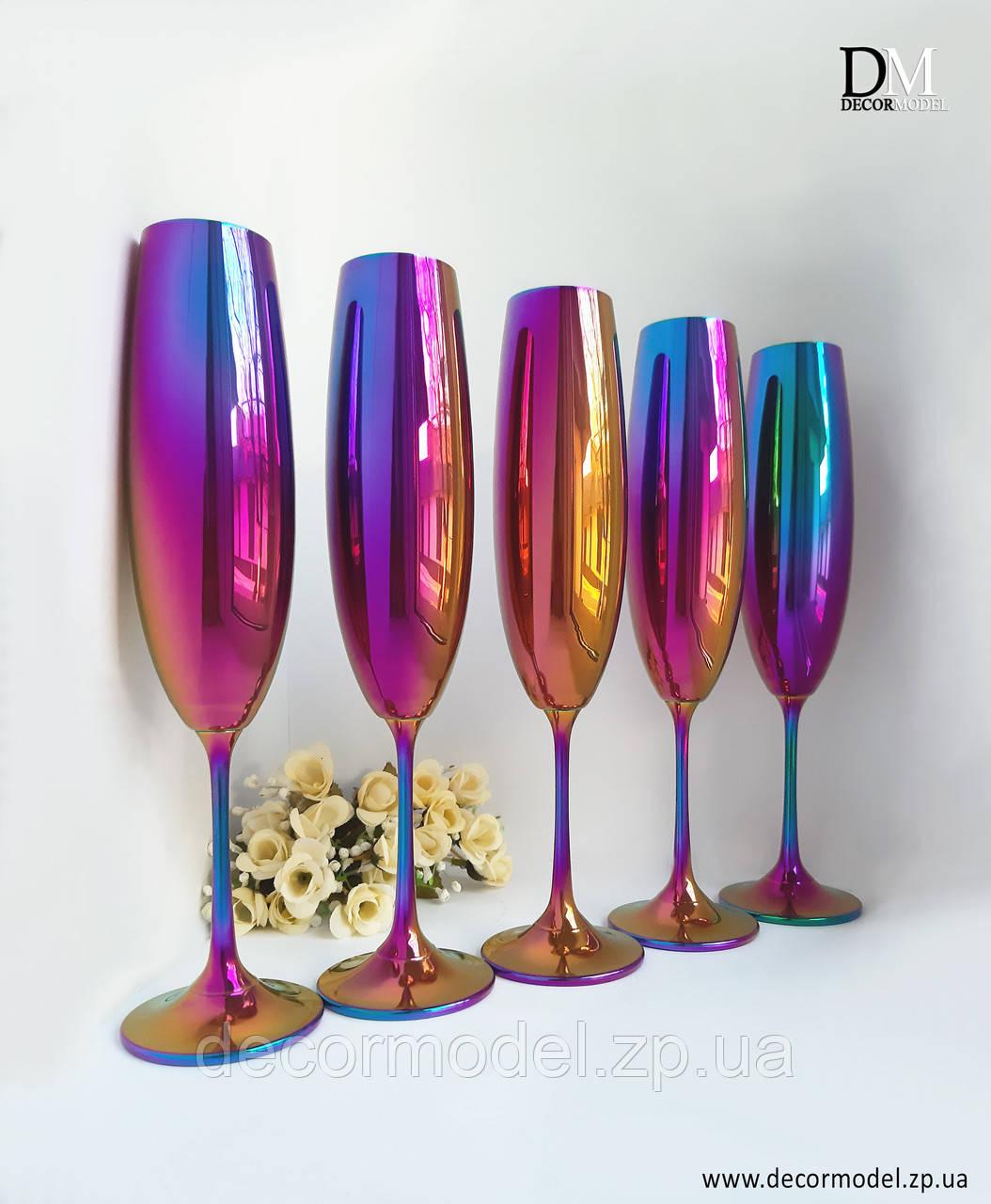 Набор бокалов для шампанского Bohemia Milvus 250 мл. (цвет: РАДУГА, сияние)