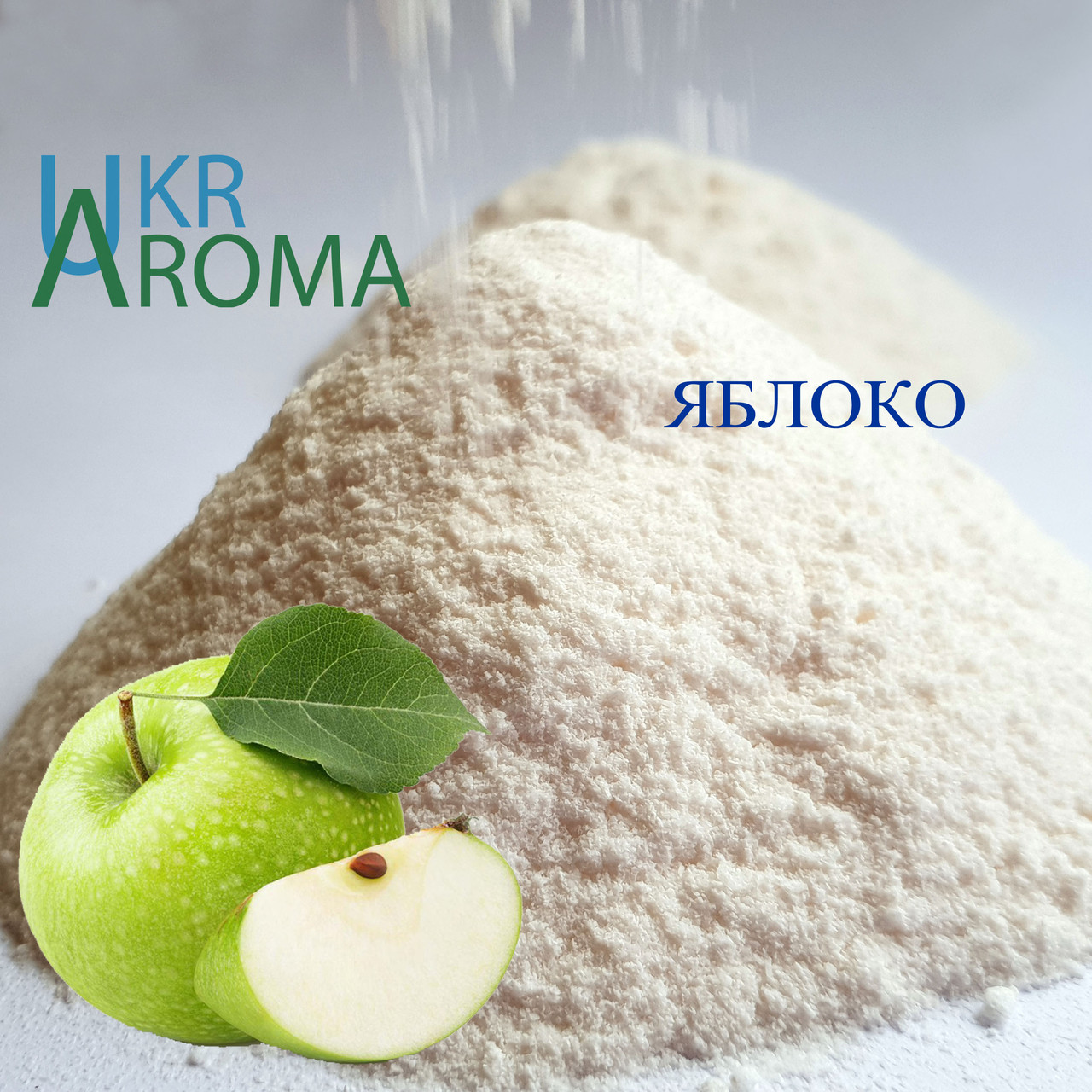 Ароматизатор харчовий Яблуко (Яблуко) 0318 00, рідина, 30г