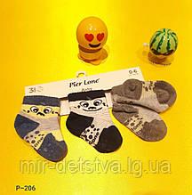 Шкарпетки для новонароджених з гальмами TM Pier Lone р. 0-6 міс.