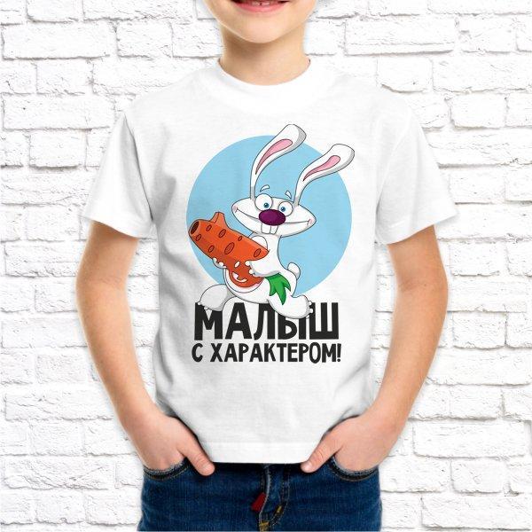 Футболка для мальчика. Детские футболки с принтом