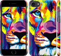 """Чехол на iPhone 7 Разноцветный лев """"2713c-336-26651"""""""