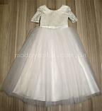 Плаття нарядне святкове для дівчинки Модняша від 3 до 8 років біле 508, фото 2