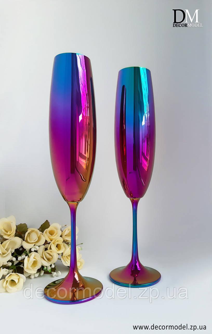 Свадебные бокалы Bohemia Milvus 250 ml (цвет: РАДУГА, сияние)