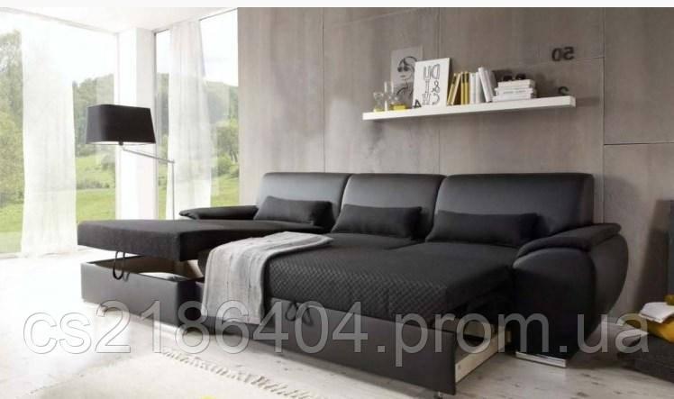 Диван-ліжко Ramon