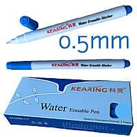 Маркеры для ткани KEARING 0.5mm смывающиеся водой