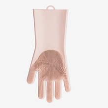 Силиконовые перчатки Xiaomi Jordan-Judy Silicone Gloves Pink