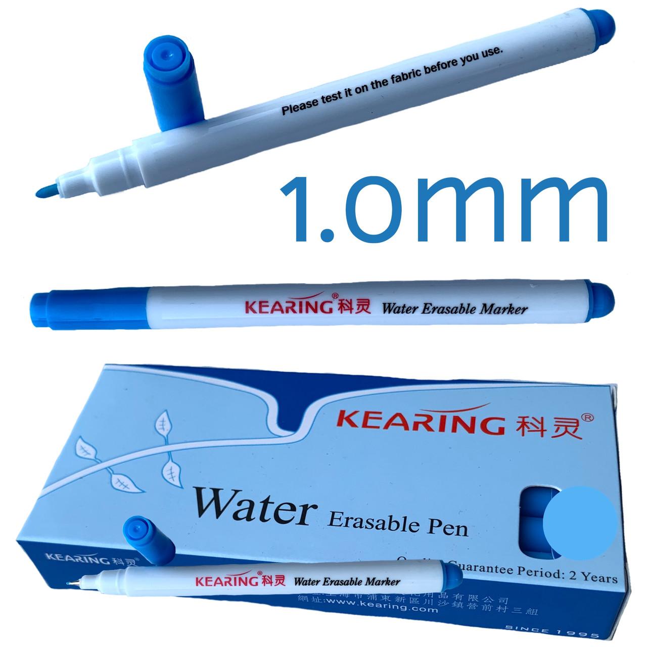 Маркеры для ткани KEARING 1mm смывающиеся водой