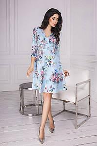 Цветочное голубое Платье с расклешенной юбкой