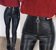 Модные женские лосины из экокожи в размерах:42,44,46,48.