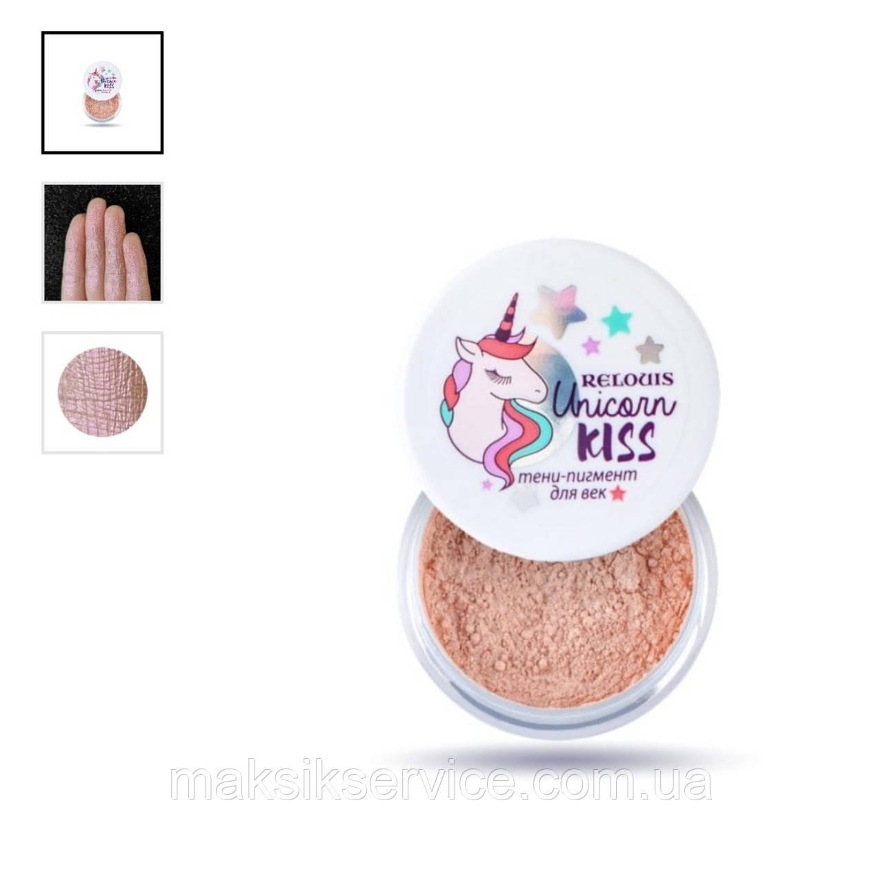 Тени-пигмент для век Relouis Unicorn Kiss Pastel