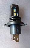 Лампа LED Cyclone H4 type-33 5000k 4600Lm, фото 2